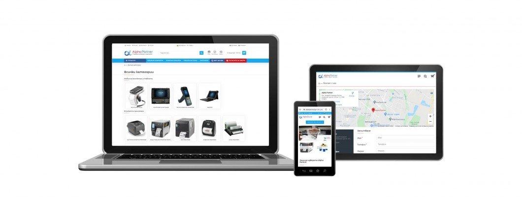 Алфа Партнър стартира 2021 година с НОВ уебсайт